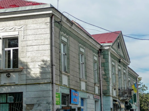 Турка. Ратуша. Турківська міська рада. Музей «Бойківщина»