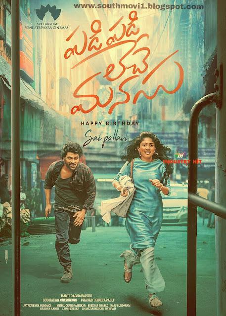 Padi Padi Leche Manasu (2018)Telugu Full Movie 700MB | 400 MB | 200 MB | With Bangla Subtitle (WEB)