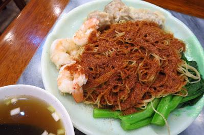 Kwan Kee Bamboo Noodle