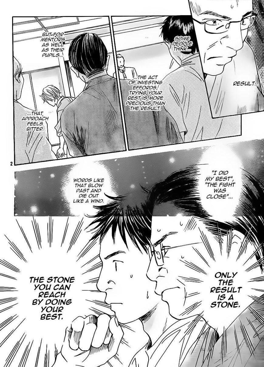 Chihayafuru - Chapter 68