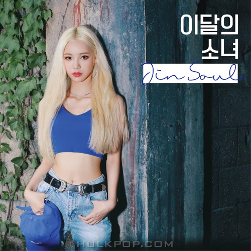 LOONA – JinSoul – Single (ITUNES PLUS AAC M4A)