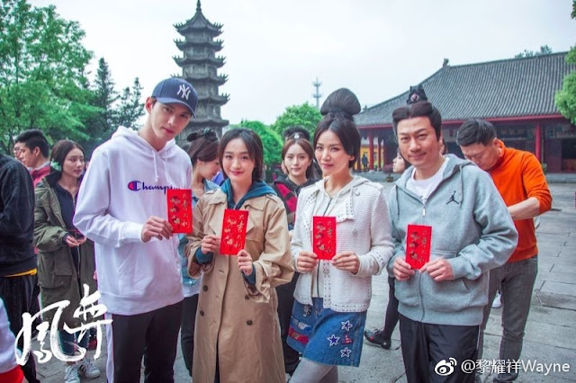 Phoenix Game c-drama begins filming Wayne Lai