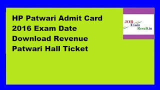 HP Patwari Admit Card 2016 Exam Date Download Revenue Patwari Hall Ticket