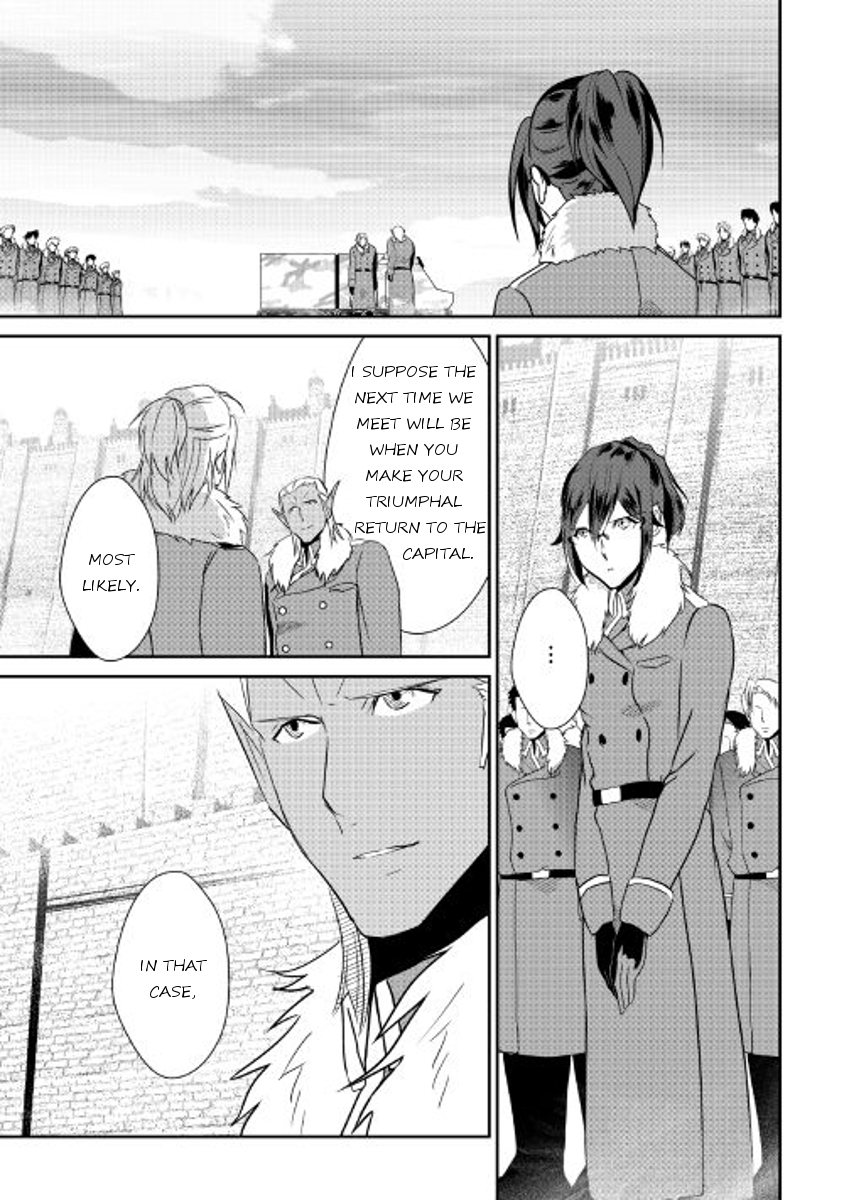 Shiro no Koukoku Monogatari - Chapter 40