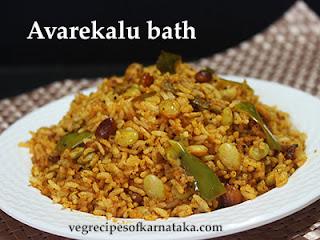 Avarekalu bath recipe in Kannada