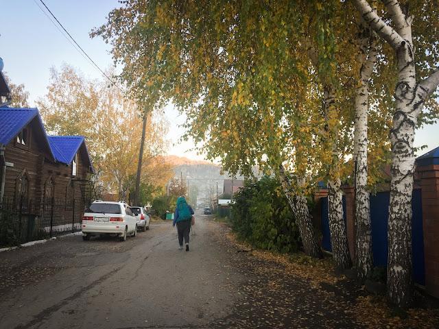 Gorno-Altaysk, Altai, Russia