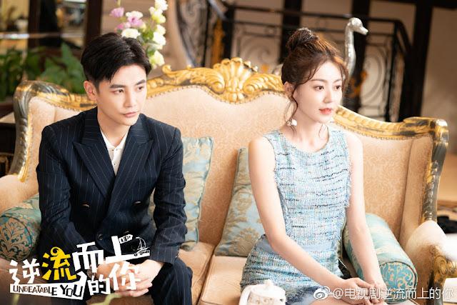 Sun Jian Maggie Huang cdrama Unbeatable You