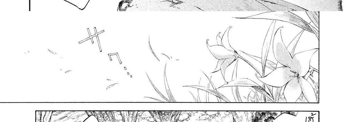 อ่านการ์ตูน Henkyou no Roukishi - Bard Loen ตอนที่ 1 หน้าที่ 19
