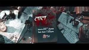 Laal Ishq Serial on & TV Star Cast, Wiki, Timing, News, Picture and Others