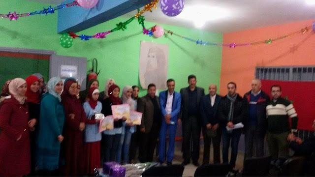 اليوسفية: الثانوية الإعدادية عمر الخيام تحتفي بنون النسوة وبتلاميذها المتفوقين