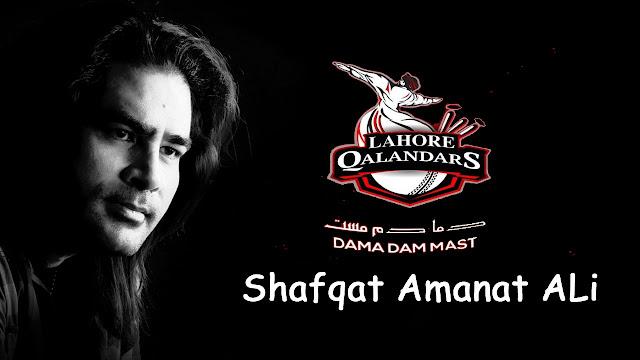Lahore Qalandar 2017 Song Lyrics - Shafqat Amanat Ali