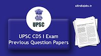 UPSC CDS I Exam Previous Year Question Papers
