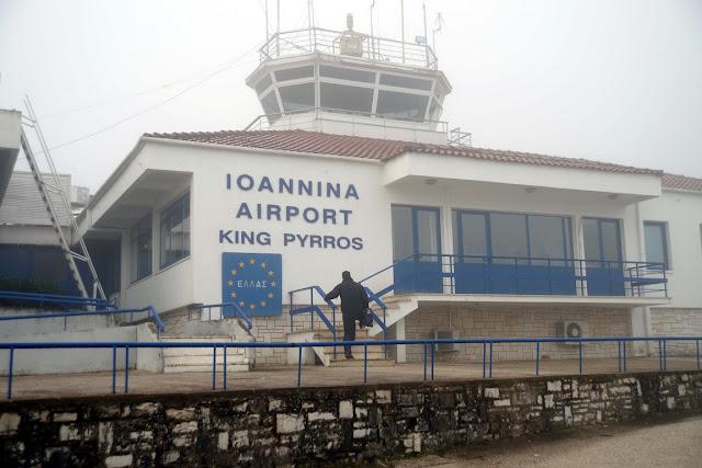 """Γιάννενα: Θετική η διεθνής """"ακτινογραφία"""",για το αεροδρόμιο"""