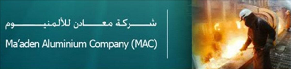 وظائف خالية فى شركة معادن للألمنيوم فى السعودية 2018