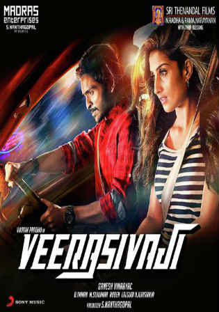 Veera Sivaji 2016 HDRip 950MB UNCUT Hindi Dual Audio 720p Watch Online Full Movie Download bolly4u