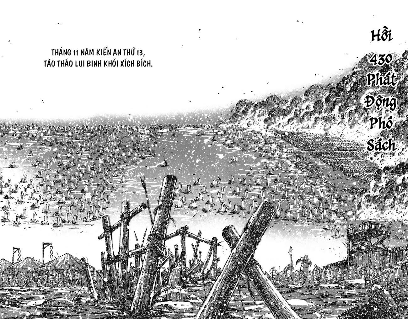 Hỏa phụng liêu nguyên Chương 430: Phát động phó sách [Remake] trang 2