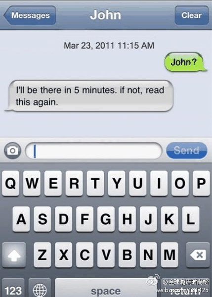 Funny SMS/Text Be There 5 Minutes Image