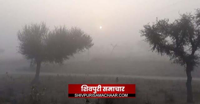 सुबह सुबह बदला मौसम का मिजाज, शीत लहर ने फिजा में घोली ठंडक | Shivpuri News