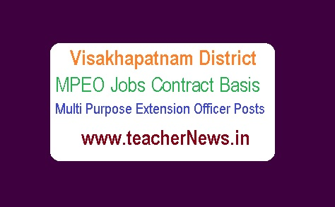 Visakhapatnam District MPEO Jobs Contract Basis - Multi Purpose Extension Officer Posts