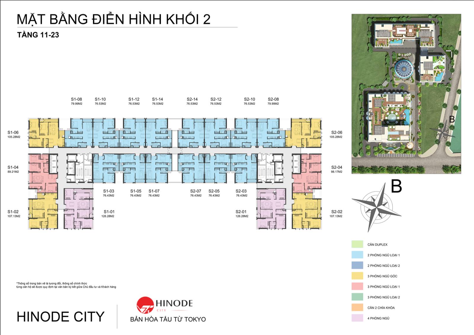 Mặt bằng căn hộ toà T2 chung cư Hinode Minh Khai
