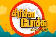 Siricha Pochu   01-05-2016 Vijay tv MAY DAY Special 2015