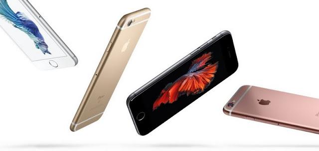 أيفون 7 الجديد