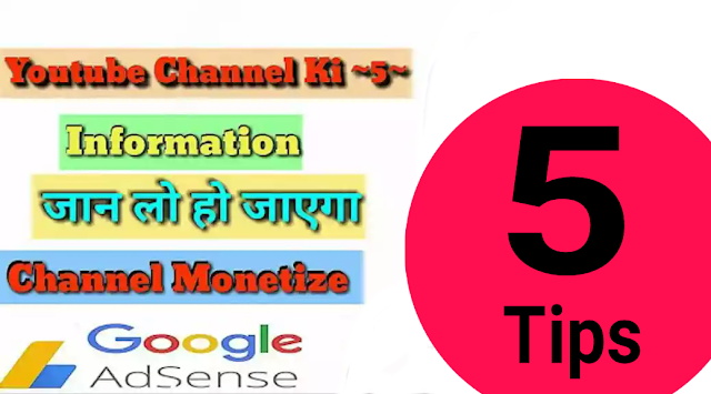 Top 5 Tips To Monetize Youutbe Channel