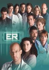 Carátula del DVD Urgencias