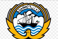 توظيف فوري وظائف تعليمية وإدارية وظائف شركة مقاولات اليوم لشباب الكويتي والجنسيات المختلفة