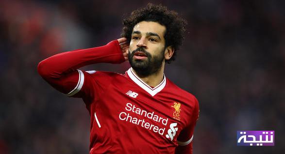 نتيجة مباراة ليفربول وتوتنهام ومحمد صلاح يسجل هدفين