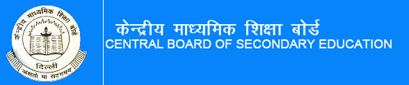 CBSE 10th & 12th Class Compartment Admit card