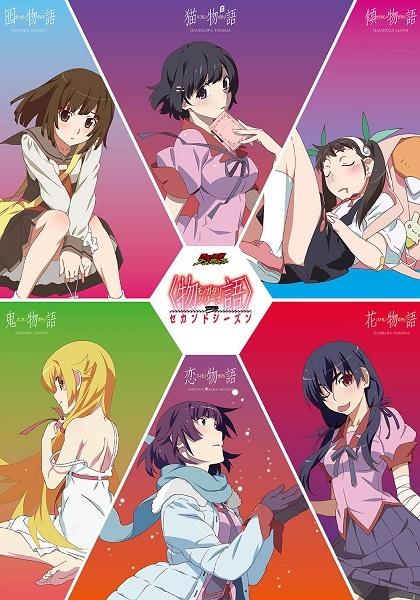 Download [OST] Monogatari Series: Second Season Opening and Ending Full Version