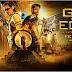 Ön Gösterimlerim || Mısır Tanrıları (Gods of Egypt) || Yorum