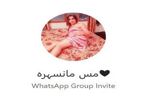 arabic_girls_whatsapp_group