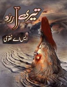 Teri Arzoo Novel Episode 2 By S A Naqvi