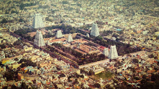 Tiruvannamalai District, Tamil Nadu Recruitment