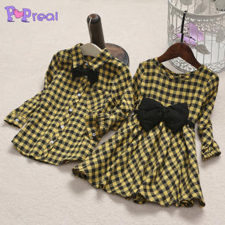 https://www.popreal.com/Products/sister-brother-yellow-plaid-bowknot-matching-outfits-6689.html?color=yellow