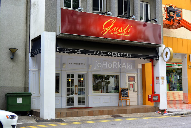 Antoinette-French-Restaurant-Singapore