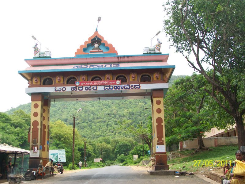 Male Mahadeshwara Betta or MM Hills Temple