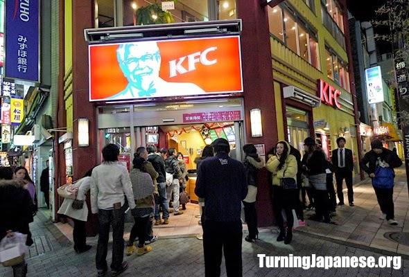 Case study kentucky fried chicken japan