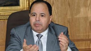وزير المالية يكلف عمرو صلاح الدين بتسيير أعمال مصلحة الجمارك