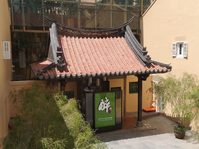 Zui Yu Xuan