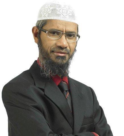 Great Scholar Of Islam | Islam