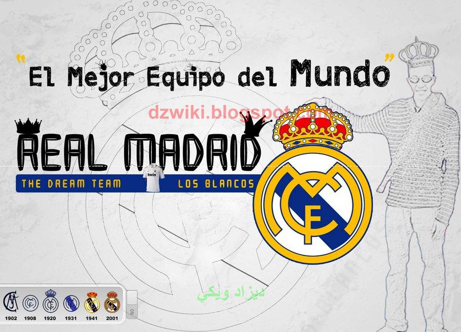 موقع ريال مدريد العربي الرسمي Real Madrid CF صور، اهداف، مباريات و اخر الاخبار
