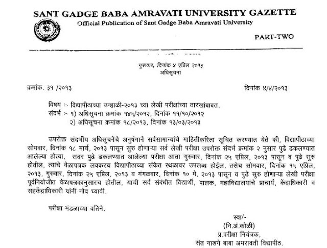 SGBAU Amravati University New Exam Dates Summer 2013 Timetable