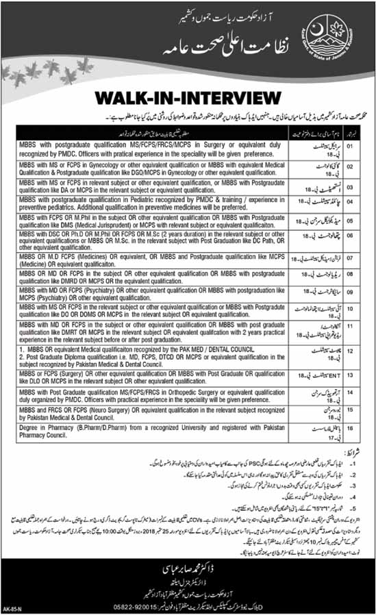 Walk in Interview Jobs in AJK Health Department