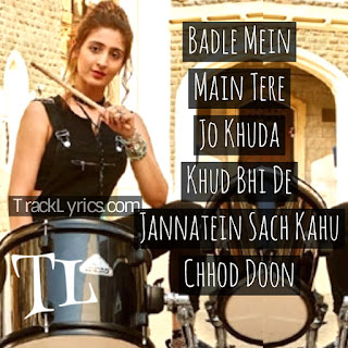 vaaste-latest-song-quotes-2019-dhvani-bhanushali-anuj-saini
