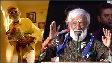 What love is this love – Rahul Thatha | Pathungi Paayanum Thala Audio Launch