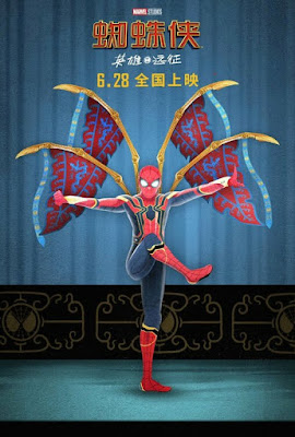 Spider Man Far From Home Movie Poster 9