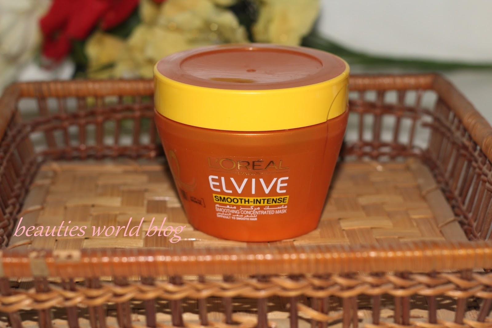 12ca8f7d4 l'oreal elvive smooth intense hair mask with organ oil - heba blog